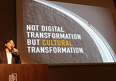 ツールとリアル、2つのコミュニケーション方法で企業文化醸成を目指す--IDOM北島氏 - CNET Japan