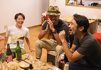「家飲み」の一歩先へ! 1,000円~5,000円で取り寄せ可能なお酒8種類 - ソレドコ