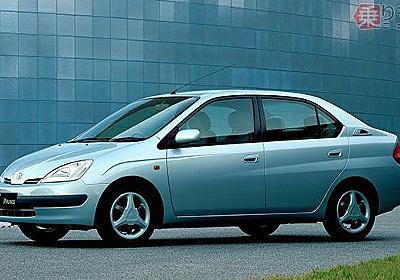 EVシフト、トヨタの本音は? 「プリウス」から20年、本腰はいつ入れるのか | 乗りものニュース