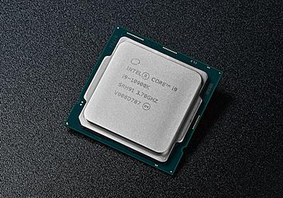 【PR】「CPUは何でもいい。」は本当か? Intel製CPU進化史と基礎知識 ~CPUの役割と高速化のアプローチを知れば、PCの未来が見えてくる!?- PC Watch