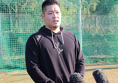 DeNA筒香「子供を犠牲にする野球」にモノ申す | 日本野球の今そこにある危機 | 東洋経済オンライン | 経済ニュースの新基準