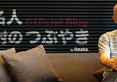 PCエンジンミニ   高橋名人オフィシャルブログ「16連射のつぶやき」Powered by Ameba