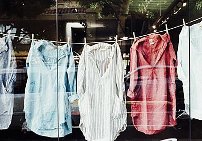 【意外な事実】アウトドアウェアの性能維持には「洗濯」が重要だった!洗い方やおすすめ洗剤も紹介 | hinata