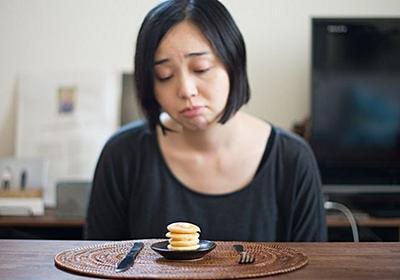 プチ断食でもやせないのは「おデブ菌」のせい | 病気もどき注意報! | 東洋経済オンライン | 経済ニュースの新基準