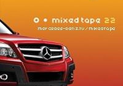 """Dais on Twitter: """"Now Playing: Dancer / Mercedes-Benz Mixed Tape 22 (Djane Ghia feat. Lazylectric) http://t.co/d7pJwrWA3a"""""""