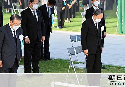 菅首相、平和記念式典で原稿読み飛ばし 訂正を検討 [核といのちを考える]:朝日新聞デジタル