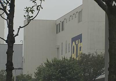東京 江戸川区 食品加工会社工場で新型コロナ 感染確認78人に | 新型コロナウイルス | NHKニュース