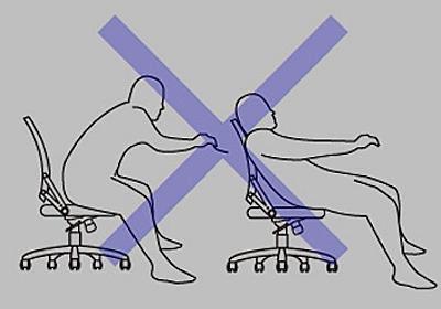 腰痛対策 正しい椅子の座り方   Bauhütte®