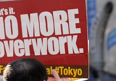 トラック運転手に介護士も、働き方改革のウラで「過労死」が急増していた…!(磯山 友幸) | マネー現代 | 講談社(1/3)