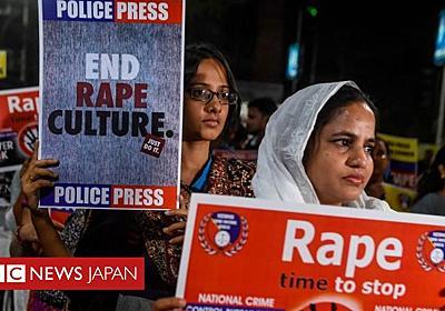 レイプ被害訴えた女性、出廷直前に火をつけられ重体 インド - BBCニュース