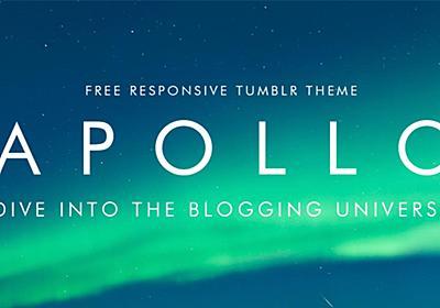 Apollo - 穏やかに日記を書きたい人のためのTumblrテーマ