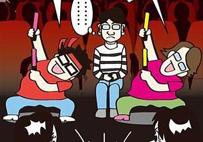 """【今週の注目記事】「ホーーーー、ホワホワ!」""""オタ芸""""のかけ声で曲が聞こえない…アイドルコンサートやり直し求め憤怒の法廷闘争(1/5ページ) - 産経WEST"""