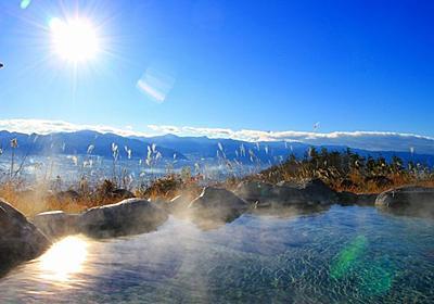 山梨「ほったらかし温泉」あっちの湯とこっちの湯の違いを徹底比較! | 山梨県 | LINEトラベルjp 旅行ガイド