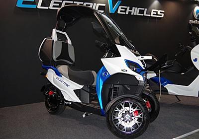 フロント2輪の3輪バイク「AD1」がEV化、発売へ…2019年は「電動バイク元年」となるか | レスポンス(Response.jp)
