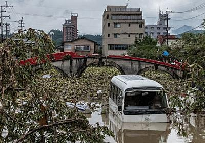 水害大国・日本、じつは「浸水危険エリアに住む人」が激増していた…!(加谷 珪一) | 現代ビジネス | 講談社(1/5)