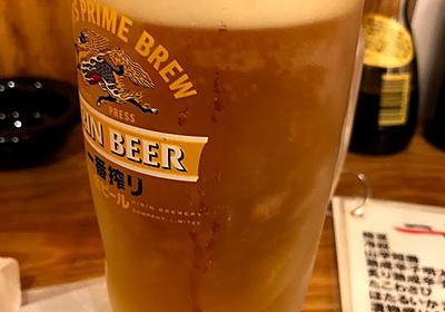 【ローカル グルメ ビール】ビールをまわせ! - 俺は此処に居る
