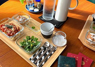 燕市佐藤金属興業の機内食カトラリーは小ぶりで使いやすく食卓がワクワクする - My Midcentury Scandinavian home 〜北欧ミッドセンチュリーの家〜