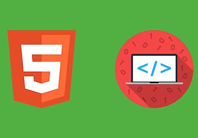 HTMLのコード整形ツール