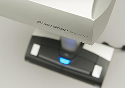 裁断せずに自炊したい!! 「ScanSnap SV600」を試してみた (1/6) - ITmedia PC USER