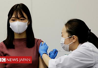 日本は新型ウイルスを抑え込んでいるのか - BBCニュース
