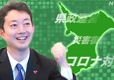 熊谷人気、なぜそこまで? | NHK政治マガジン