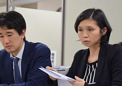 「日本の人権状況はガラパゴス」「難民は虫けらのよう」 市民グループ、国連部会の調査求める - 弁護士ドットコム