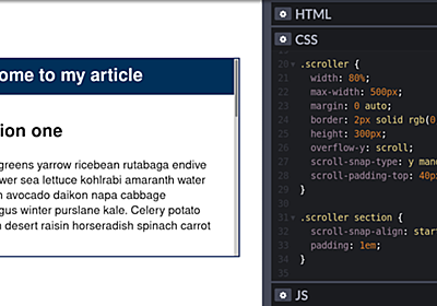 CSS Scroll Snap Updated in Firefox 68 - Mozilla Hacks - the Web developer blog
