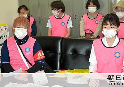 看護師らがストライキ コロナ下、相次ぐ退職に危機感 [新型コロナウイルス]:朝日新聞デジタル