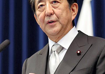 千葉の停電復旧などに予備費13.2億円 首相が方針:朝日新聞デジタル
