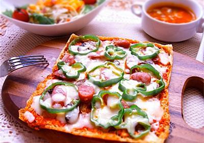 朝ごはんは、油揚げピザで糖質オフ - YESかNOか半分か