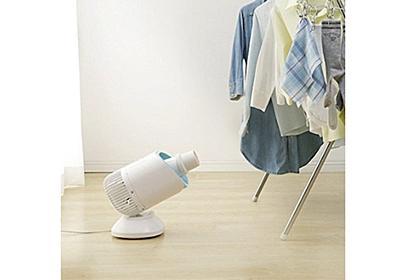 大量の洗濯物もカラっと。室内干しの味方、アイリスオーヤマの衣類乾燥機 | ライフハッカー[日本版]