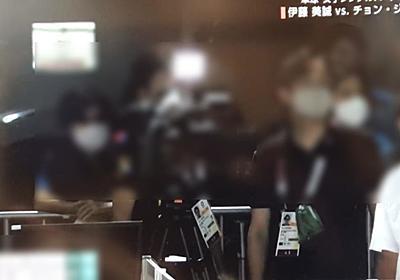 韓国メディア「伊藤美誠戦ライト韓国は冤罪、OBSだ日の丸だ」の論理破綻とRHBsのアクレディテーションカード - 事実を整える