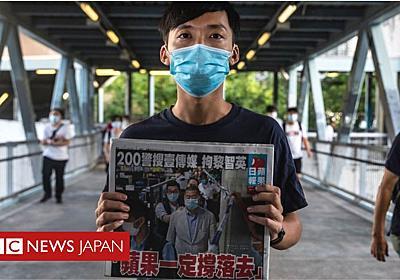 香港紙アップルデイリー、最終号を発行 抵抗し続けた民主派新聞の終わり - BBCニュース