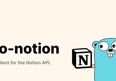 GitHub - dstotijn/go-notion: Go client for the Notion API.
