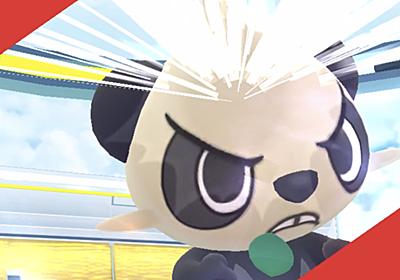 【ポケモンGo】「ヤンチャム」何人で勝てるか実際にソロレイドやってみた。 - 週末ポケモンGO!で、なんとなくGO!