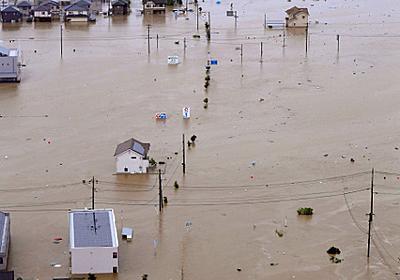 2年前に買った家が浸水 河川氾濫リスクは説明義務なし:朝日新聞デジタル
