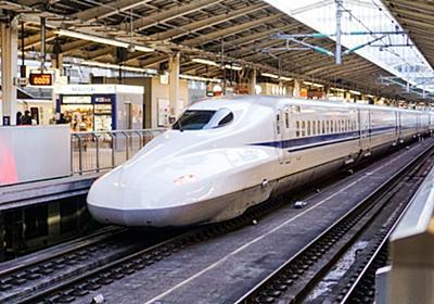 【新幹線半額】JR東日本の半額チケットのまとめ(予約方法・対象地域・期間など)れいかず