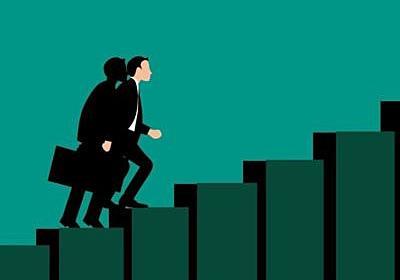 最新型の起業は未来年表とあるもの見て実施しないと即破綻予測 | hito no koto