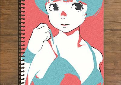 ノートを買う時代の終わり。表紙と中身を選んで作るマイノート、古塔つみさんのイラストで作ってみた。|NijiGEN株式会社のストーリー・ナラティブ|PR TIMES STORY