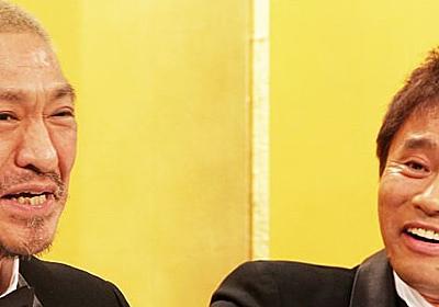 「M-1の審査」で改めてわかる、松本人志「評価能力」の凄まじさ(堀井 憲一郎) | 現代ビジネス | 講談社(1/9)