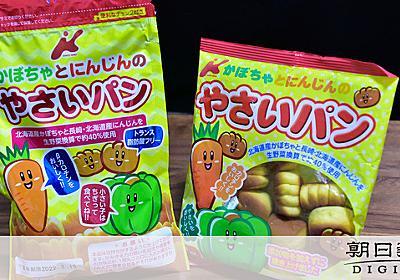 乳幼児向けの同じパンで窒息事故2件、1人死亡 近く公表へ:朝日新聞デジタル