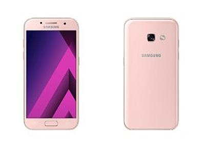 blog of mobile » Blog Archive » LTE Cat.6に対応したスマートフォンSamsung Galaxy A3 (2017)を発表