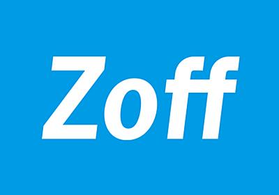 メガネ(眼鏡・めがね)   Zoff(ゾフ)