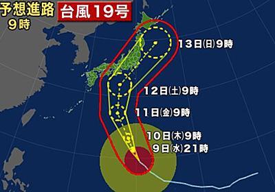 NHKの「やさしいにほんご」は、英語を解さず母語での災害情報もない本当のマイノリティのためにある - Togetter