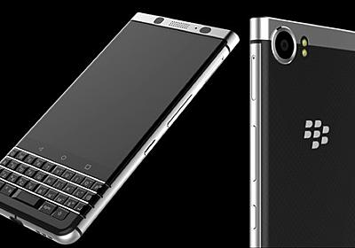 Android搭載の新型BlackBerryが登場!新型キーボードで文字入力もスマート | RBB TODAY