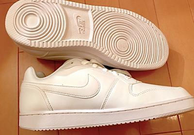 【ナイキ】メンズの白スニーカーならこれ!--エアフォース1風で安いからガンガン履ける【エバノン】 - デザインしない暮らし。