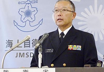 「非公開の約束破り、でたらめ発表」防衛省が韓国に抗議 - 産経ニュース
