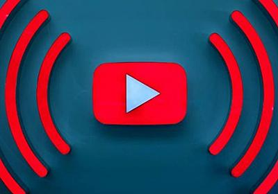 Mozilla、有害と批判されるYouTubeのレコメンデーションを調査へ - CNET Japan