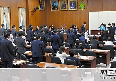 75歳以上の医療費2割負担法案が可決 衆院厚労委:朝日新聞デジタル