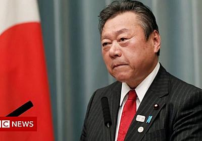 Japan's cyber-security minister has 'never used a computer' - BBC News